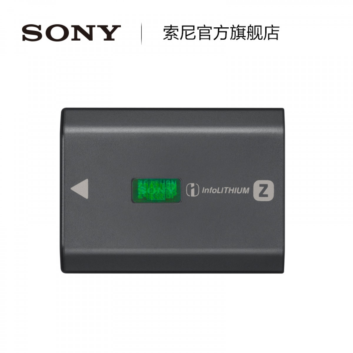 Sony/索尼 NP-FZ100 可重复充电电池适用于7R Ⅳ/7R Ⅲ/7 Ⅲ等
