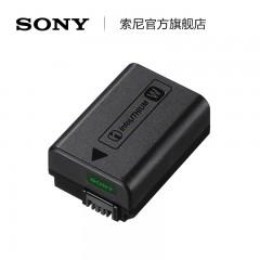Sony/索尼 NP-FW50可重复充电电池 适用于7R Ⅱ/7 Ⅱ/7S Ⅱ/6400