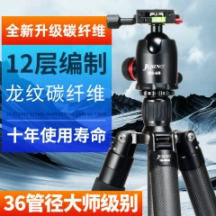 佳鑫悦TK-364C+BH-68 碳纤维三脚架 单反相机打鸟三角架