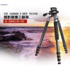 佳鑫悦A-284+D-20专业摄影摄像微单反相机三脚架搭配专业液压云台