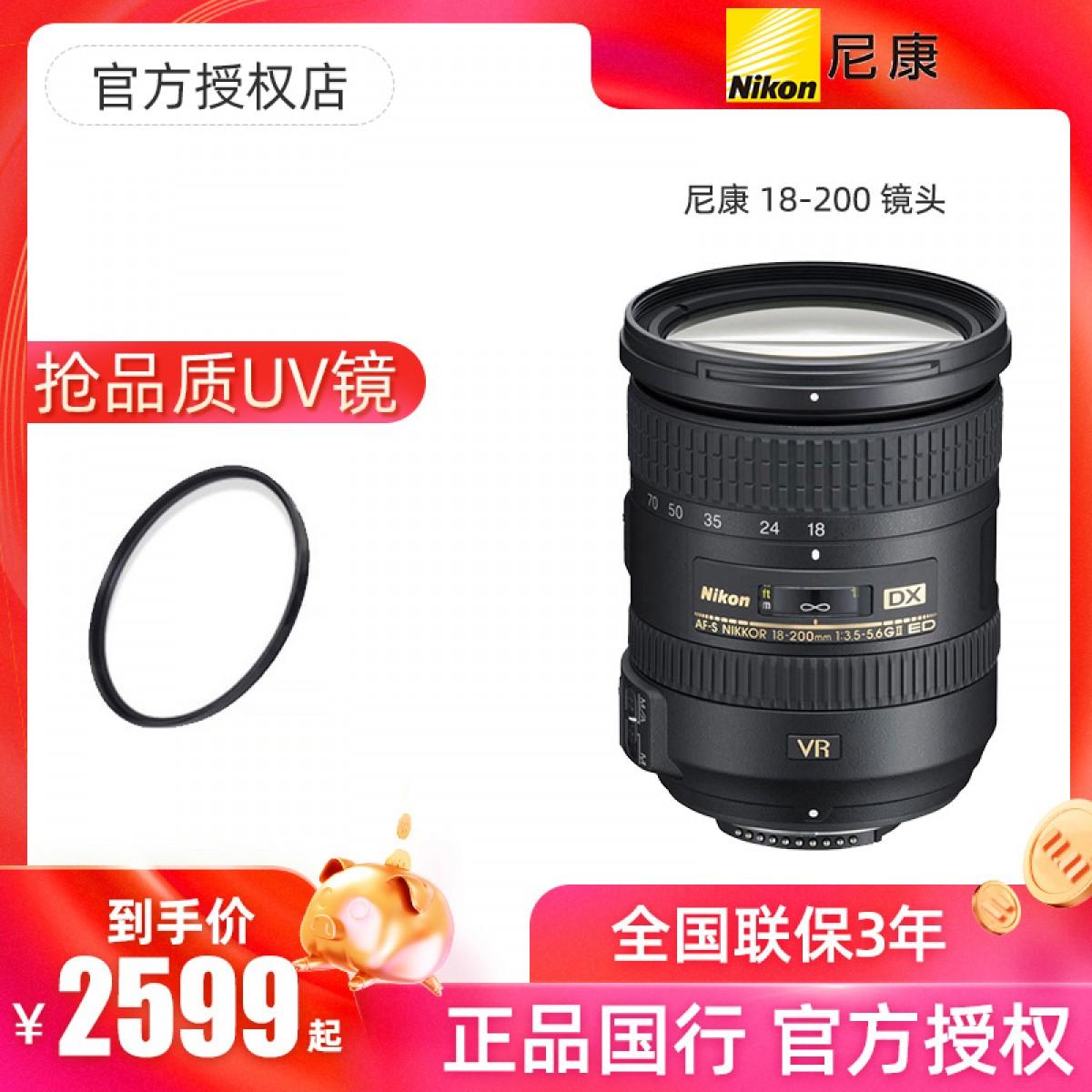 Nikon/尼康 AF-S 18-200 VR II单反相机镜头尼康18-200镜头 拆机
