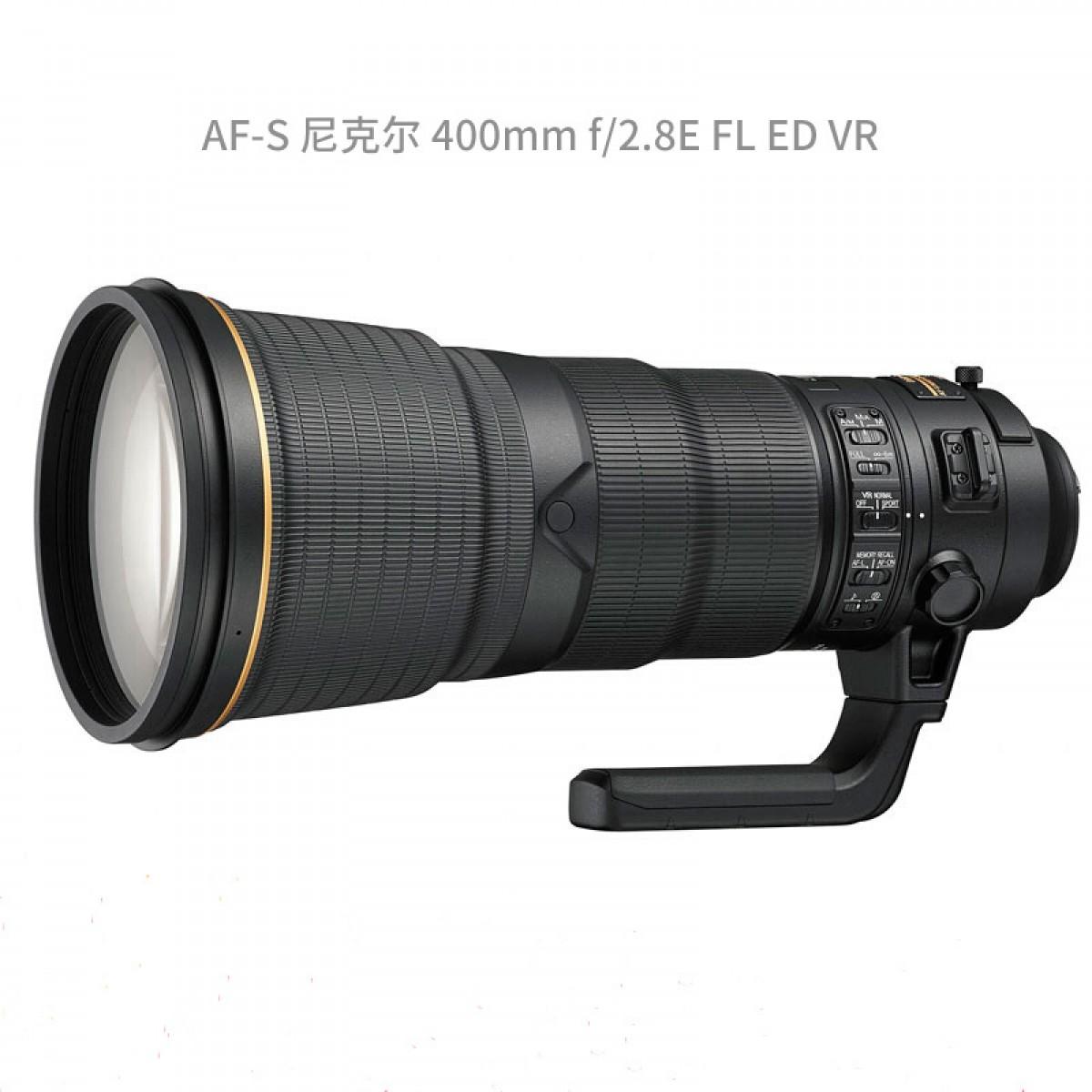 尼康(nikon) 全幅远摄/超远摄定焦镜头 AF-S VR 400mm/2.8E