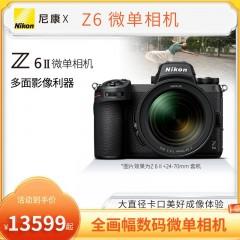 Nikon/尼康Z6II新品全画幅微单相机4K 约2450万有效像素 5轴防抖