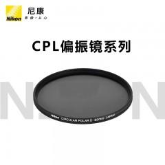 尼康 CPL偏振镜52 55 58 62 67 72 77 82 95mm单反相机NC偏光滤镜