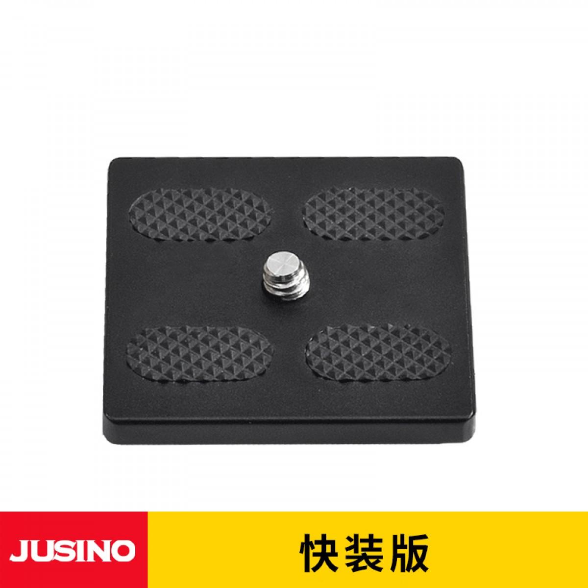 JUSINO/佳鑫悦 三脚架通用云台快装板云台配件 BS-18 BT-02 BT-60