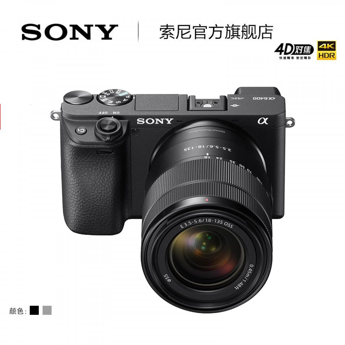 Sony/索尼 ILCE-6400M微单数码相机旅游E18-135mm A6400 VLOG相机
