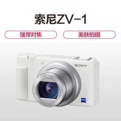 Sony/索尼 ZV-1 Vlog数码相机 4K视频 美肤拍摄 强悍对焦直播性能