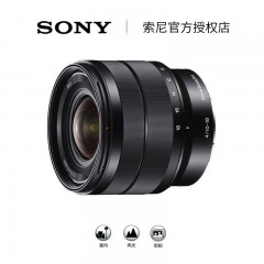 Sony/索尼 E 10-18mm F4 OSS SEL1018 微单恒定光圈广角变焦镜头