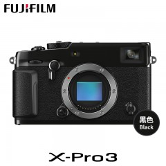 富士X-PRO3复古微单xpro3旁轴数码相机XF23F2 XF35F2套 XPRO2升级