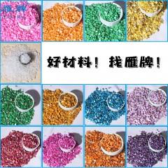 雁牌装饰画晶瓷画染色贝壳石装饰材料 艺术装饰用品贝壳石碎石