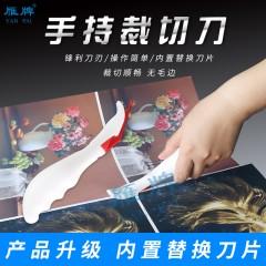 雁牌广告写真手持裁切刀 喷绘布裁布刀冷裱膜热裱水晶膜影楼后期切膜美工刀裁切刀