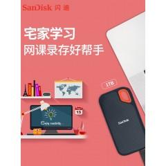 sandisk闪迪旗舰店固态移动硬盘1t高速USB3.1便携加密TypeC接口手机电脑两用外接PSSD固态硬盘1TB 读速550m/s