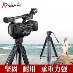 劲捷VT-2500摄像摄影三角架录像微电影支架视频创作照相机铝合金产品拍摄三脚架三维云台套装单反摄像