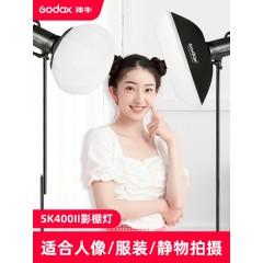 神牛sk400ii二代摄影灯 400W闪光灯摄影棚补光灯柔光灯内置X1系统