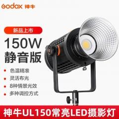 神牛UL150W摄影灯室内人像拍照led补光灯直播灯摄影棚视频补光灯