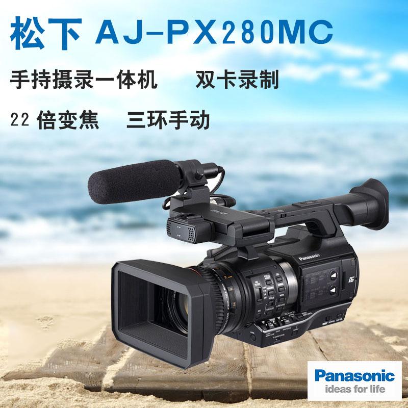 Panasonic/松下 AJ-PX280MC 松下摄像机AJ-PX280 手持摄录一体机