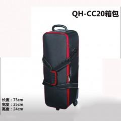Qihe起鹤牌QH-CC20摄影器材箱包 影楼器具包