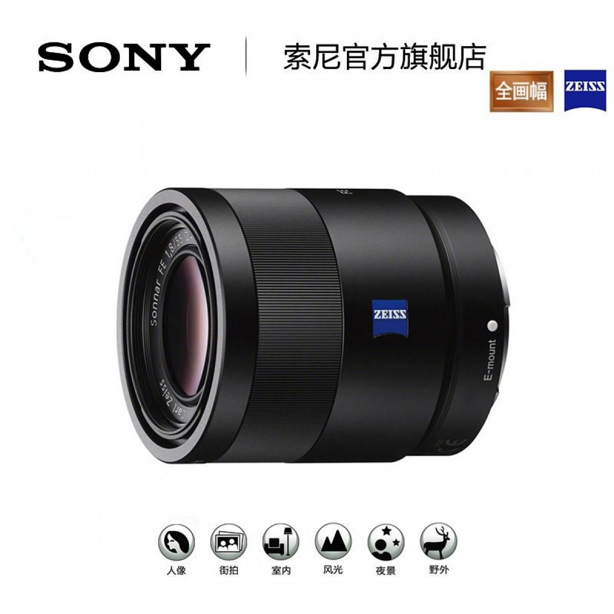 Sony/索尼 FE 55mm F1.8 SEL55F18Z 定焦 微单 镜头