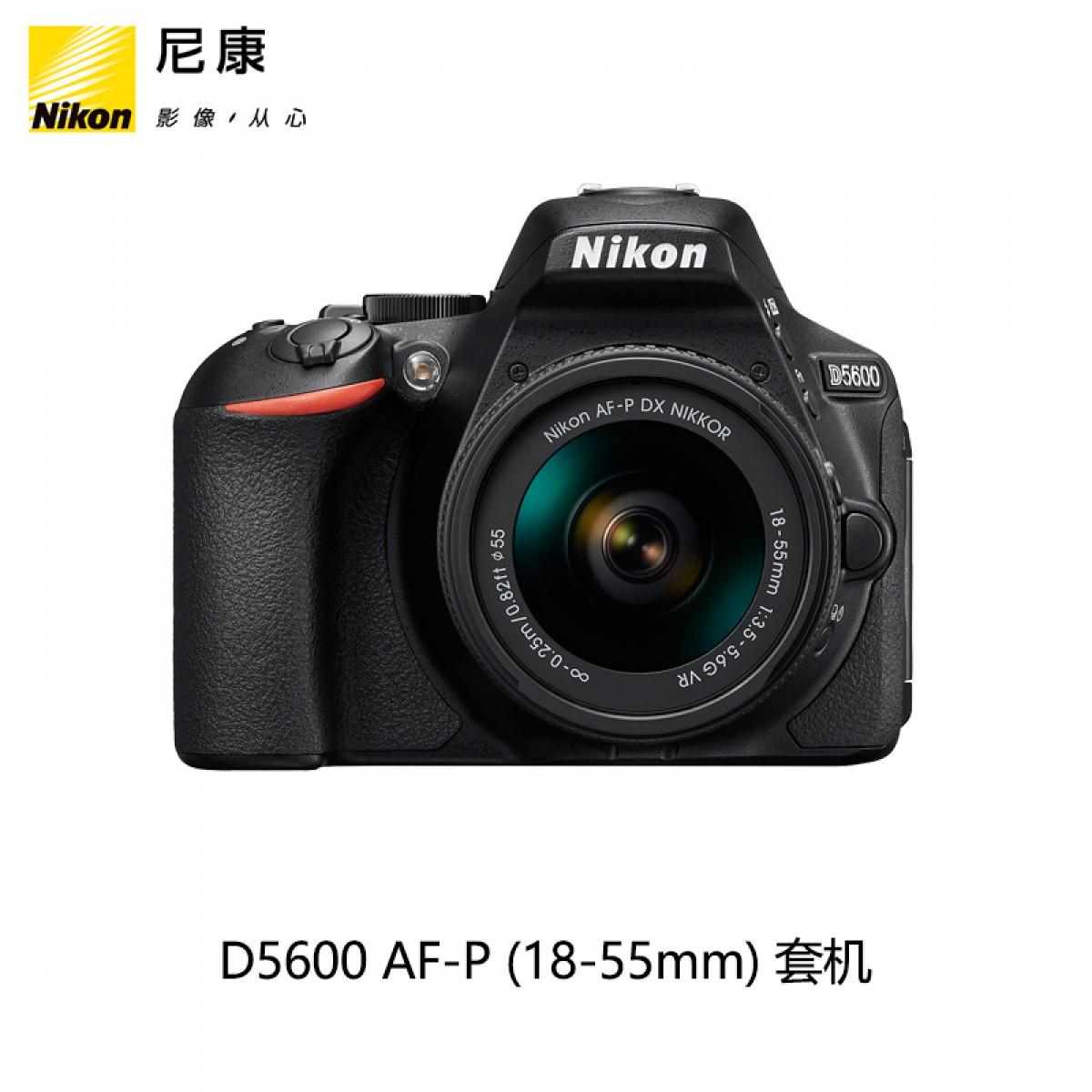 Nikon/尼康 D5600套机18-55mm入门级数码单反相机