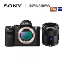 Sony/索尼 ILCE-7M2(FE 55mm F1.8 ZA) A7M2 全画幅微单