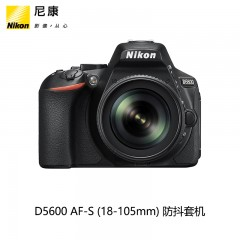 Nikon/尼康 D5600套机18-140mm 入门级数码单反相机