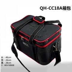 Qihe起鹤牌QH-CC18A影楼箱包 器材箱