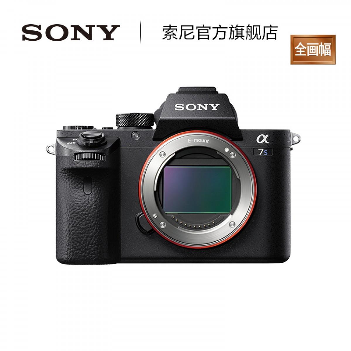 Sony/索尼 ILCE-7SM2 A7SM2 A7S2 全画幅微单  感光利器
