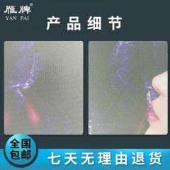 雁牌25寸影楼专用热裱绸纹膜2817影楼后期工厂热裱膜婚纱相片照片写真海报热裱膜