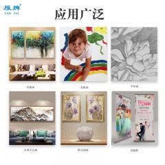雁牌打印专用艺术布无纺布广告布海报打印布无框装饰画挂画打印布喷绘布