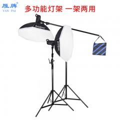 雁牌4米两用气垫斜臂灯架多功能一体顶灯架摄影横杆悬臂两用灯架