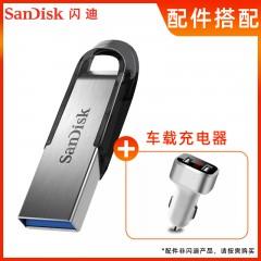 SanDisk闪迪u盘64g官方正版高速U盘usb3.0创意定制金属优盘cz73酷铄移动U盘加密系统学生正品∪盘