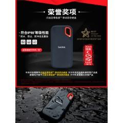sandisk闪迪500g移动固态硬盘Type-c接口移动手机硬盘ssd固态硬盘