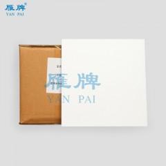 雁牌影像专用方8方10方12寸珠光白珠光银高光哑光面双面打印RC防水相纸相片纸照片纸