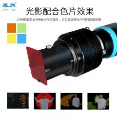 雁牌通用DIY摄影聚光筒光学聚光镜神牛金鹰金贝艺术造型聚光筒