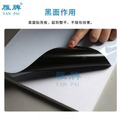雁牌影像专用白加黑双面胶影楼后期双面胶油性胶双面胶