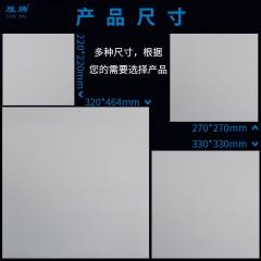雁牌影楼专用相册专用首页膜首页纸美层膜撕不烂不起皱提示相册档次