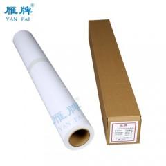雁牌110系列弱溶剂打印相纸高光面相纸卷筒相纸弱溶剂喷墨打印机相纸打印纸影楼写真打印相片纸照片纸