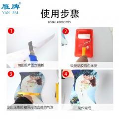 雁牌冰晶工具套装影楼后期制作冰雕摆台照片工具套装刮板上胶辊磨方AB胶料盒