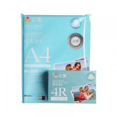 汇美4R 6寸 A4高光相片纸230g喷墨打印机相纸230克高光面照片纸