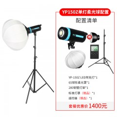 雁牌YP-150Z LED摄影灯儿童常亮灯视频直播柔光灯补光灯太阳灯