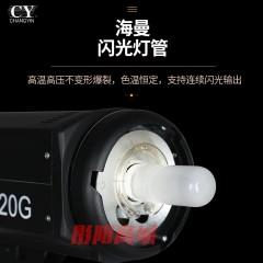 银燕CY-300摄影闪光灯600W摄影灯专业摄影棚室内400W影室灯影棚灯