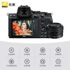 Nikon/尼康Z5 全画幅微单数码相机 精致小巧轻量化机身