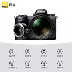 Nikon/尼康 Z50系列套机 微单相机高清数码vlog