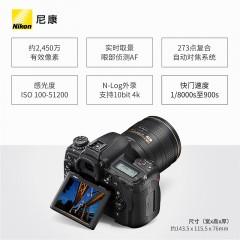 Nikon/尼康 D780单反相机全画幅专业学生高端单反摄相机