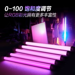 南冠15C30C补光灯棒南光RGB全色彩闪光魔光灯管1208B/1212B魔光灯棒
