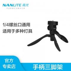 nanlite南光魔光管灯6c 柔光rgb棒灯便携led手持视频补光摄影冰灯