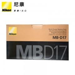 尼康原装 MB-D17 MBD17 D500 手柄 电池盒 电池匣 原装正品