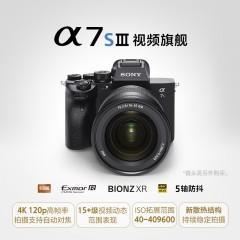 Sony/索尼 Alpha 7S III 全画幅微单数码相机 (ILCE-7SM3/A7SM3)