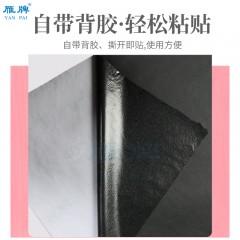雁牌冰雕相册水晶制作波音软片影楼后期相册耗材玻璃背贴美纹膜