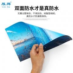 雁牌影楼专用RC防水高光相纸610光面打印纸照片纸喷墨打印相片纸